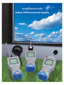 ENVironmental Quality Testing Made Easy Thai
